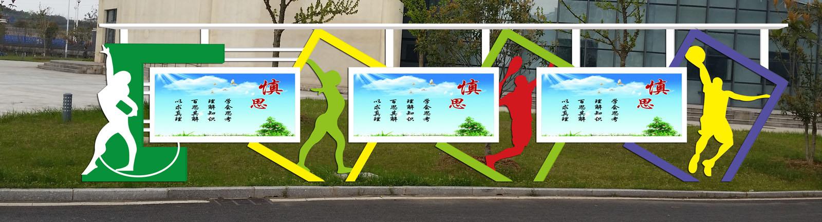 丹东公交候车亭